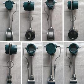 在线补偿型锅炉蒸汽流量计