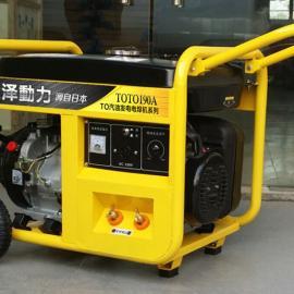 190A汽油发电电焊机/移动式电焊机