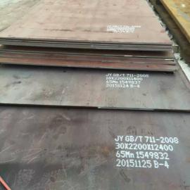Q345R钢板=Q345R钢板厂家=Q345R容器钢板