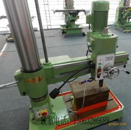 经济型z3032小型摇臂钻床 山东小型摇臂钻床生产厂家