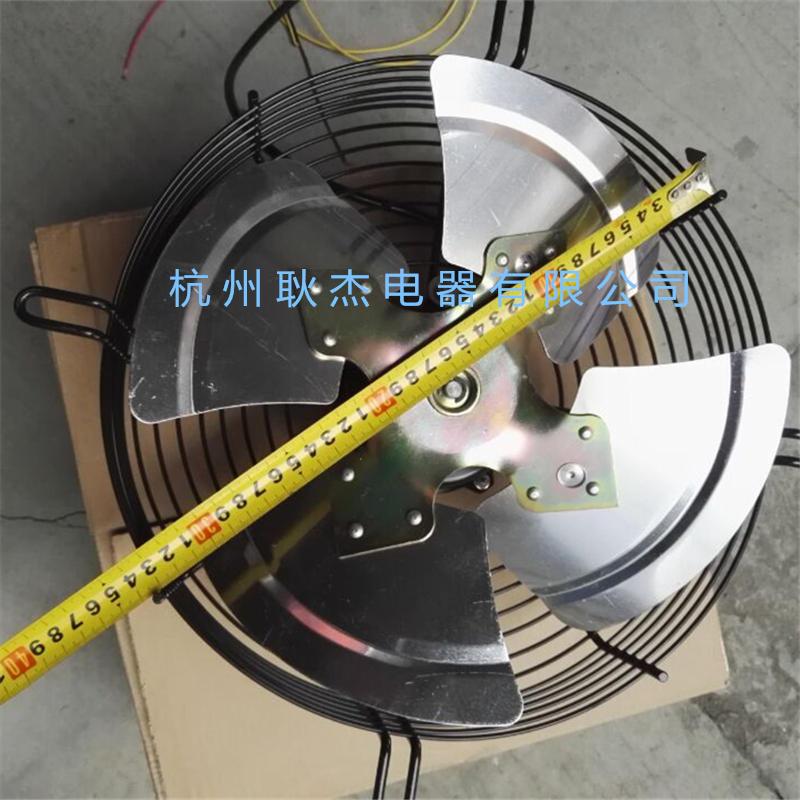 冷干机风扇电机