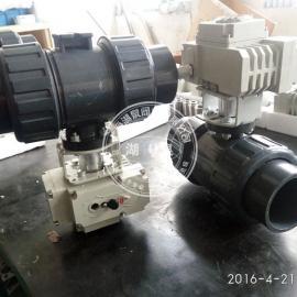 内螺纹电动塑料球阀Q911S