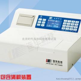 智能型5B-3B(H)型多参数水质分析仪