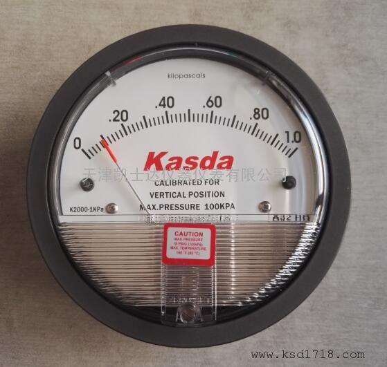 过滤器防堵差压表,过滤压差表