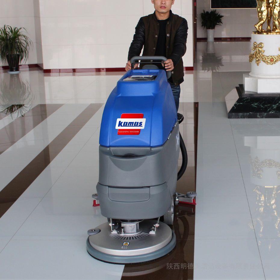 西安洗地机代理