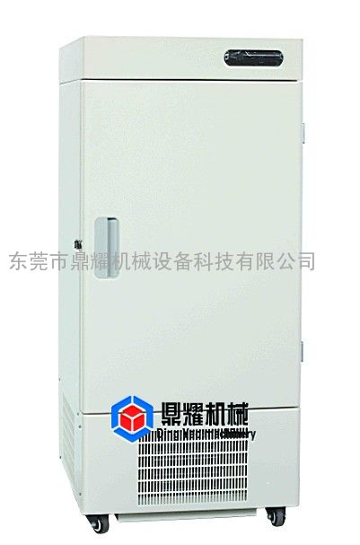 DYDW-30QL超低温冰箱-80度低温冷冻柜-40冷藏柜
