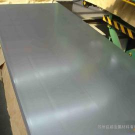 S50C碳结钢板材
