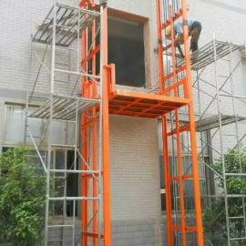 重庆导轨式升降机 液压升降货梯