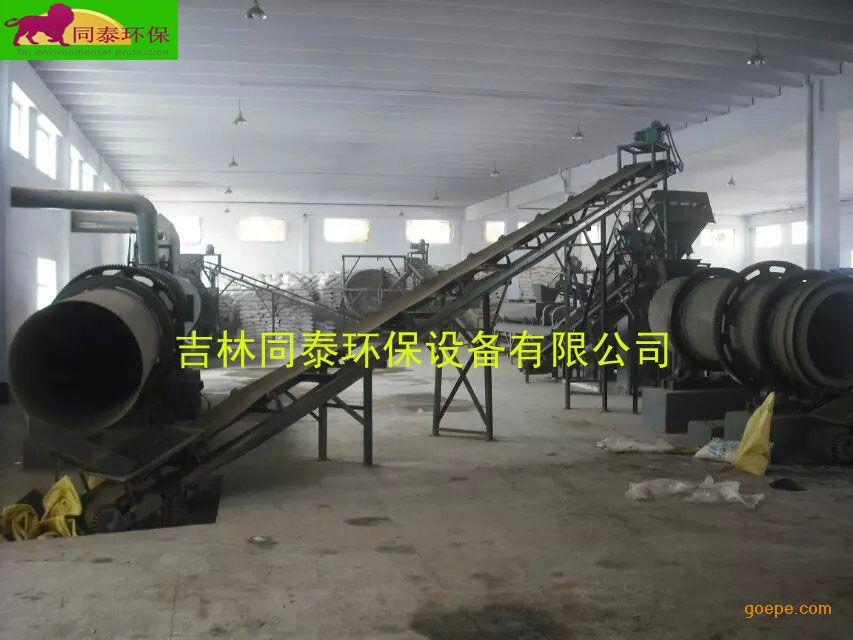 简易污泥烘干有机肥设备生产线污水处理对有机肥深加工车间现有厂房