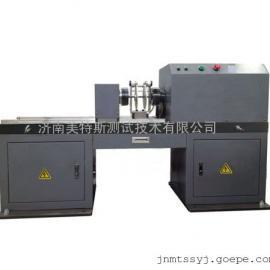 微机控制扭转试验机