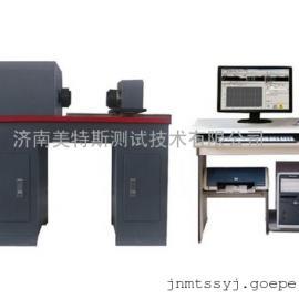 NDP系列微机控制万向节扭转疲劳试验机