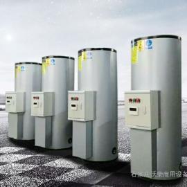 全自动商用大容量开水器