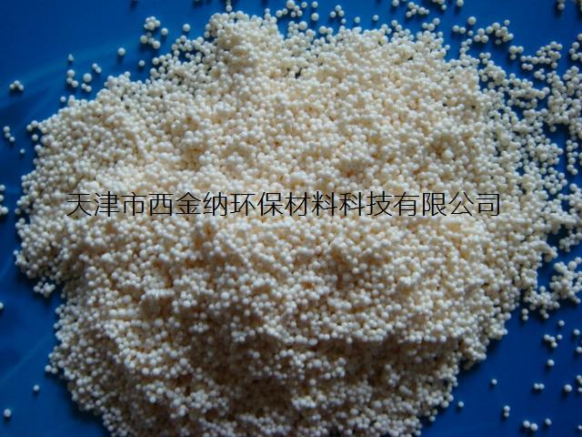 D301FC大孔树脂