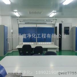 唐山光学仪器车间空气净化工程