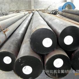 CrWMn高碳合金工具钢