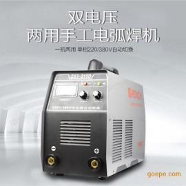 双电压直流电焊机ZX7-315D
