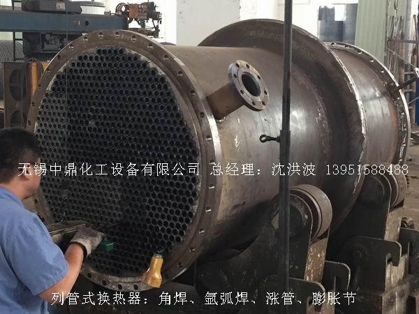 列管式冷凝器 不锈钢列管冷凝器 不锈钢管式冷凝器