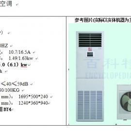 防爆空调-防爆除湿机-转轮除湿机-恒温恒湿机-百科特奥防爆空调