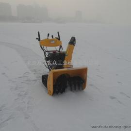 FH富华 除雪机 FH-1101Q抛雪机 马路扫雪 万富大众清雪机
