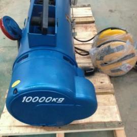 厂家直销2吨3吨5吨16吨20吨各吨位电动葫芦价格