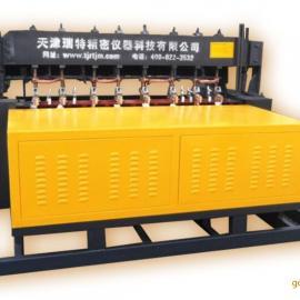 隧道数控钢筋网片焊接机