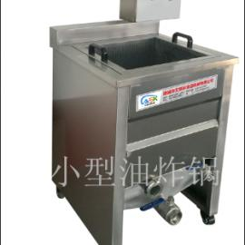 山东艾斯科食品机械小型燃气油水混合油炸锅单锅系列小作坊使用