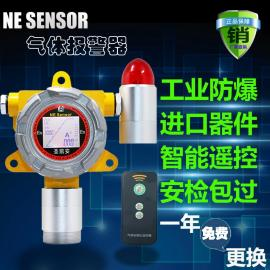 碳氢制冷剂气体检测装置