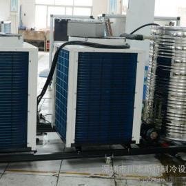 工业水源热泵(冷热水一体机 水温70度以上)