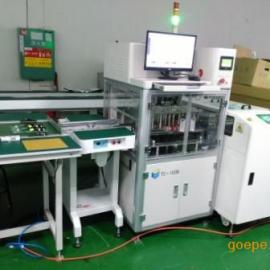 微波炉测试系统集成/微波炉显示测试