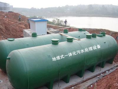 安庆医院污水处理设备在线设计方案