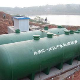 上饶医院污水处理设备在线设计方案
