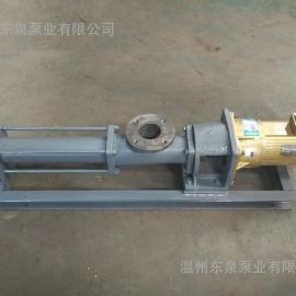 单螺杆泵,G型螺杆泵,污泥泵,卫生级不锈钢螺杆泵