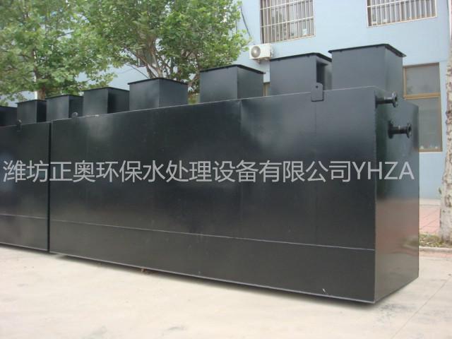 铁岭医院污水处理设备-潍坊正奥价格低质量好
