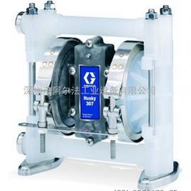 美国固瑞克HUSKY307隔膜泵��307PP隔膜泵
