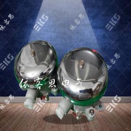 BAL防爆电铃|BAL铸铝防爆电铃|BAL-125防爆电铃
