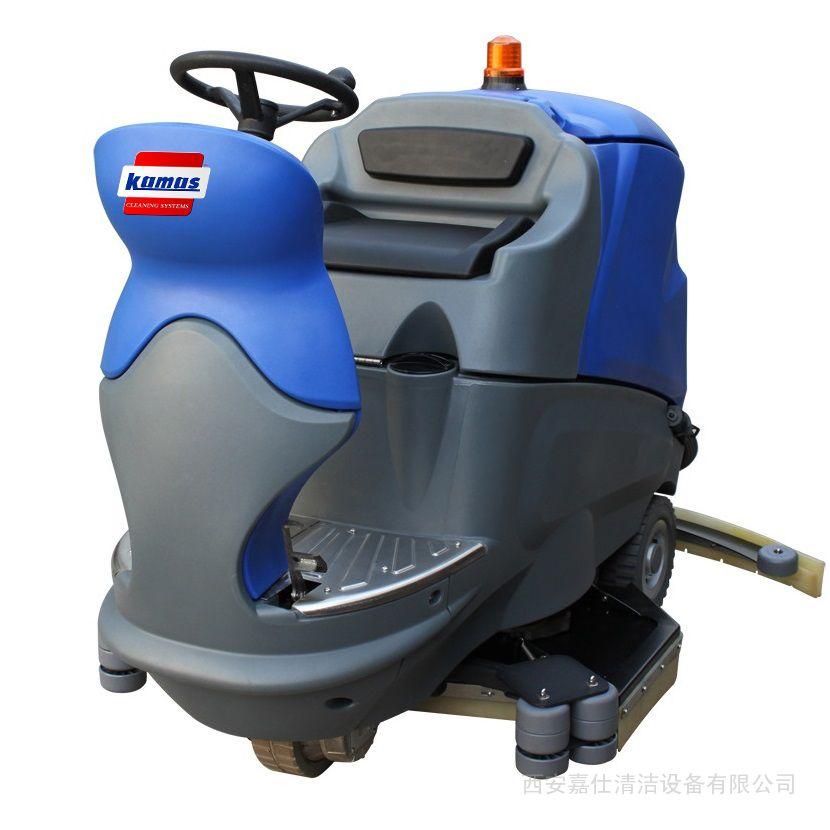 洗地机价格|电瓶式全自动洗地机地面清洗保洁清洁设备价格