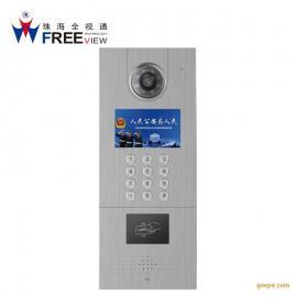 珠海全视通出租屋视频门禁对讲系统 手机APP商圈运营