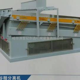 黑龙江黄豆专用去石机 5XZQ-5型选石机