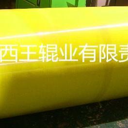 合肥聚氨酯包胶滚筒
