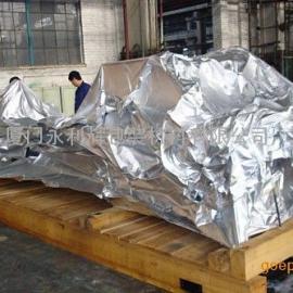 散袋种子出口海运托盘防潮真空包装 铝膜编织袋