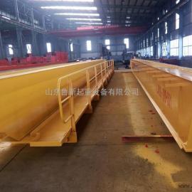 鲁新起重供应LH电动葫芦桥式起重机@1-50吨葫芦双梁行车