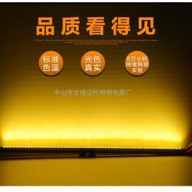 led小功率洗墙灯价格