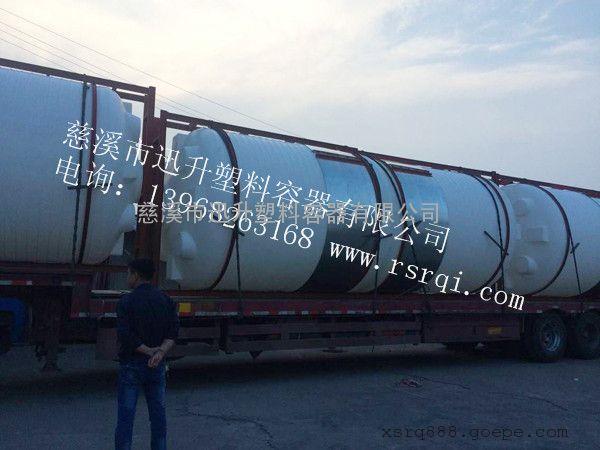 慈溪30吨塑料水箱工艺防腐pe水箱价格