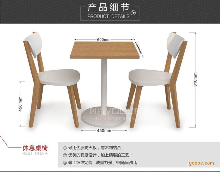 此款吧台为【时尚货架】专为便利店休闲区设计的吧台桌椅!