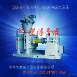 环保材料造粒机-环保材料对辊挤压造粒机-环保材料干法造粒机