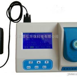 海水中氨氮的测定|海水水质氨氮快速测定仪|交直流两用