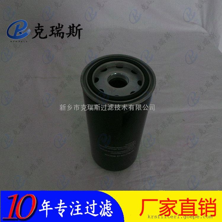 新乡厂家生产凯撒空压机滤芯油格634650机油滤芯批发价
