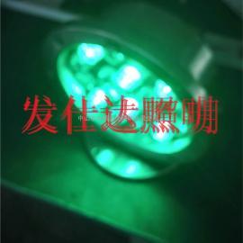 12w彩色led水底灯
