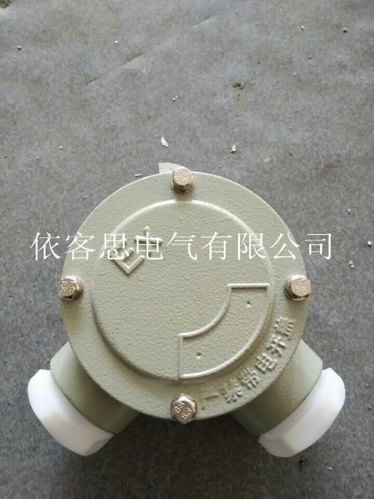 铸铝防爆接线盒AH-A B C D E F G H I J