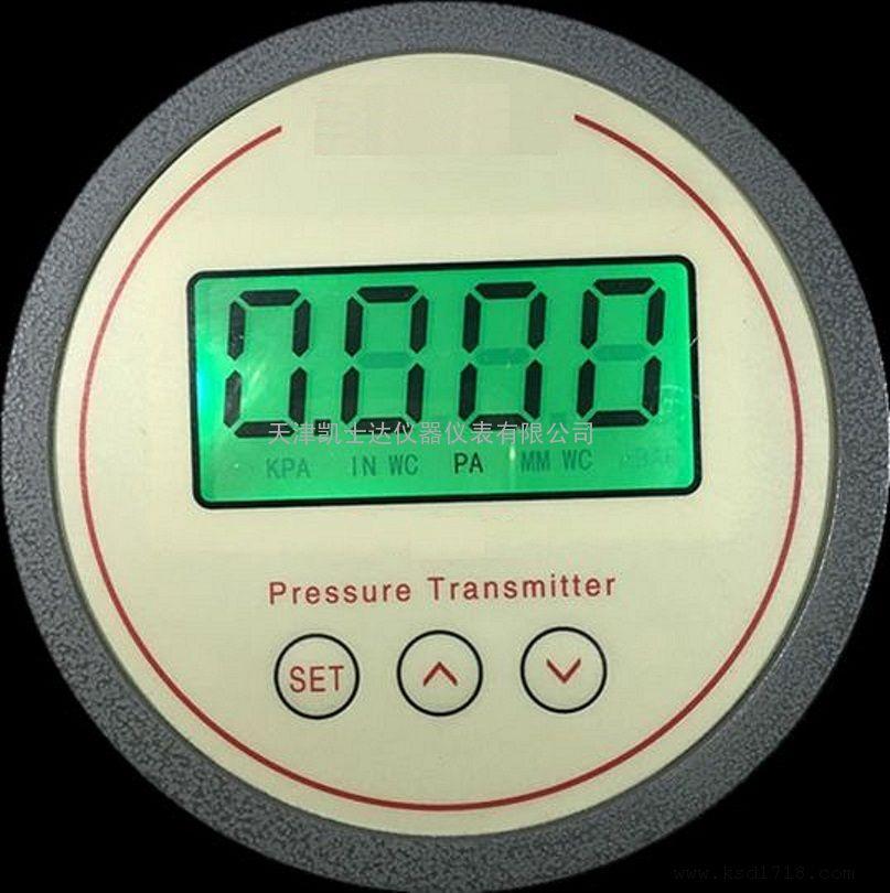 K2000X圆形数字差压表